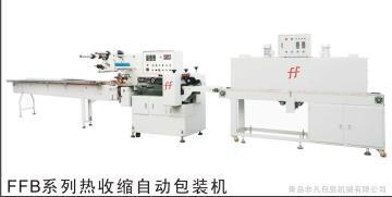 (青岛非凡)挂面包装机