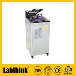 塑料彩印包装袋反压高温蒸煮仪