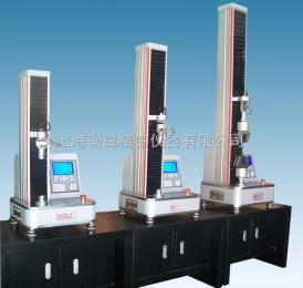 HY-0350镀铝膜拉力试验机