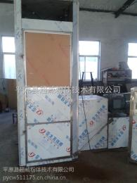 CWM-100C虫草超微粉碎机