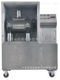 CWM-20中小型超细粉碎机