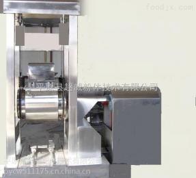 CWM-100超微中药粉碎机