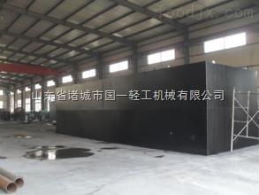 豆制品廠污水處理設備
