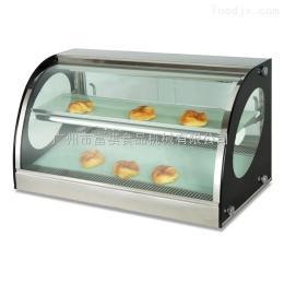 CUR-120富祺商用 加热蛋挞蛋糕面包展示保温陈列柜