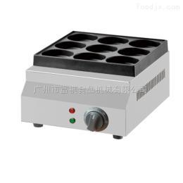 FY-HB09九孔电汉堡机