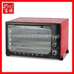 EB-70RC富祺EB-70RC多功能電熱電烤箱