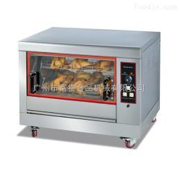 EB-266富祺單層電熱旋轉電烤爐商用烤雞爐