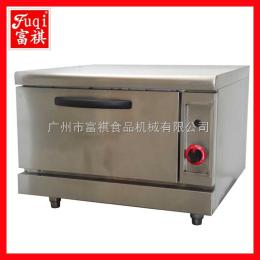 GB-328富祺燃氣鹽焗烤爐
