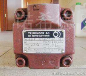 TRUNINGER齒輪泵、TRUNINGER分流馬達、TRUNINGER平衡閥TRUNINGER