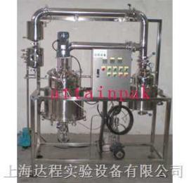 DC-NSG微型多功能提取浓缩热回流机组