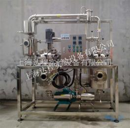 DC-NSG-10多功能中草藥提取濃縮設備