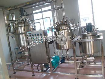 DC-NSG-200实验室多功能提取罐