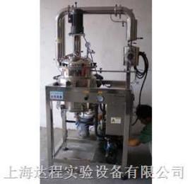 DC-TQ微型多功能提取罐