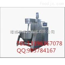 YB-200L不銹鋼蓮蓉餡行星攪拌炒鍋