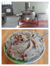 YB-300L漢堡果醬行星攪拌炒鍋廠家直供
