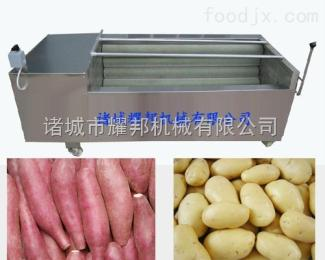 YB-1200耀邦變頻自動紅薯清洗機,洗紅薯的機器經久耐用