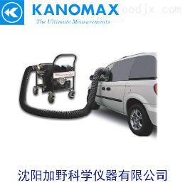 加野Kanomax 车舱密封性试验装置