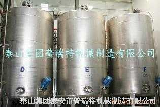 果汁罐、调配罐、树脂吸附罐、不锈钢罐