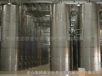 葡萄酒发酵罐、储罐、不锈钢罐