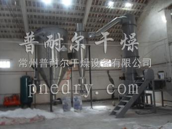 HGB金屬粉末滾筒回轉窯干燥機