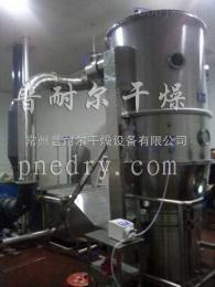 FL系列沸腾制粒干燥机沸腾制粒机