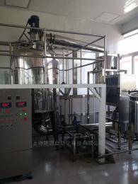 JYT-500L上海矩源艾草精油提取设备