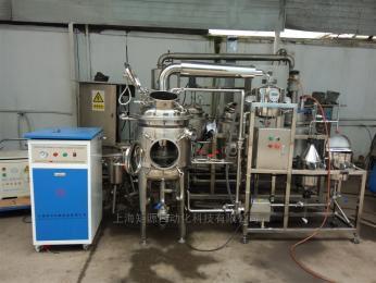 JYT-200LJ实验型中试型植物精油提取设备厂家直销