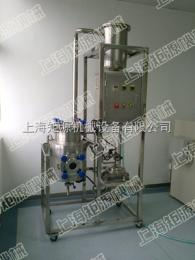 JYT-LJ高效实验型精油提取设备