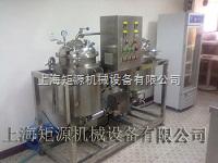 JYB-LS上海鲜奶巴氏杀菌机