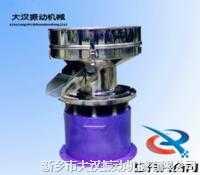 大漢-氣流振動篩 氣流震動篩分機 氣流篩粉機 氣旋篩