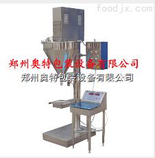 糧食計量包裝機廠家