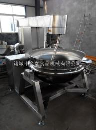 500L不锈钢行星搅拌式夹层锅(火锅底料、八宝粥、蒸汽式、蒸煮罐)