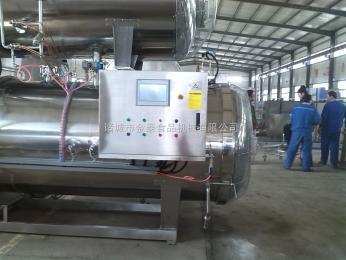 1200-3600全不锈钢罐头食品厂专用喷淋式杀菌锅