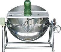 300熬制糖稀帶攪拌夾層鍋
