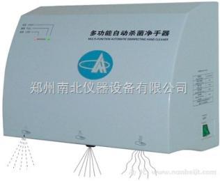 JSQ-ⅡC自动喷液手消毒器 生产厂家