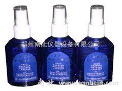 专用手消毒器剂(手术室) 生产厂家