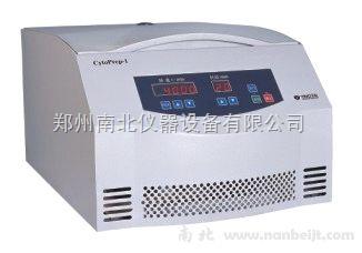 上海液基簿层细胞涂片离心机,液基簿层细胞涂片离心机价格
