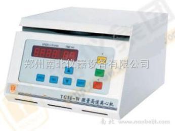 云南省微量台式高速离心机,微量台式高速离心机价格