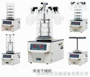 冷凍干燥機使用說明/凍干機