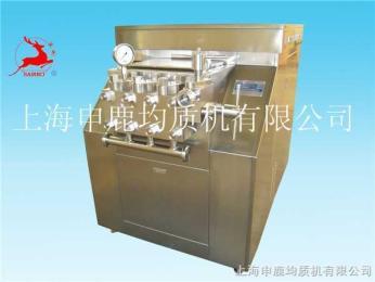 SRH系列气动调压均质机