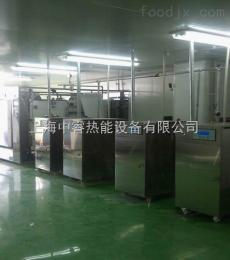 LDR0.068-0.7不锈钢外包全自动电加热蒸汽锅炉