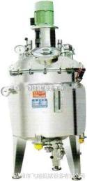 电加热发酵罐,反应釜,反应锅,种子罐