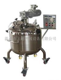 移动式电加热发酵罐