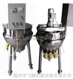 立式电加热可移动带搅拌夹层锅