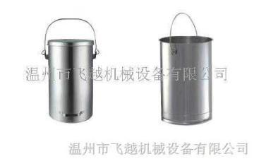 不銹鋼帶手提式貯料桶