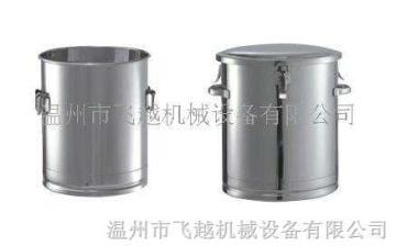 不銹鋼帶鎖扣式貯料桶