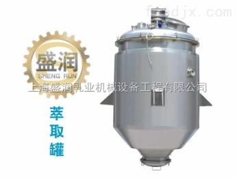 蒸汽加热茶类不锈钢提取罐