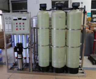 CY-RO川一公司制造食品厂用纯水处理设备