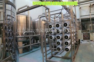 cy锅炉软化水设备、川一水处理设备、杭州软化水设备