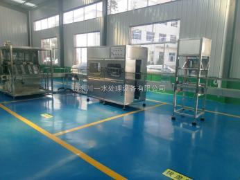 CY-CGF山东川一水处理纯净水矿泉水5加仑大桶全自动大桶灌装生产线
